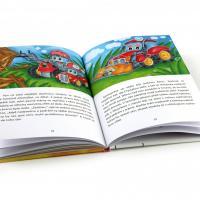 Zetůrek-kniha-open